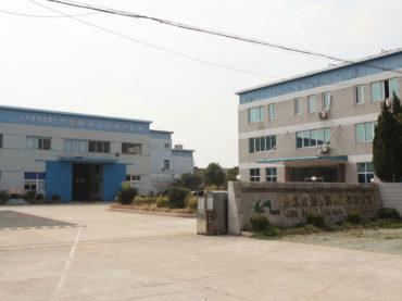 Shanghai Avenue Co.,Ltd factory